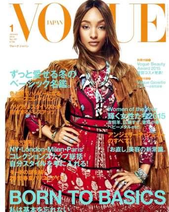 jourdan-dunn-for-vogue-japan-january-2016-issue
