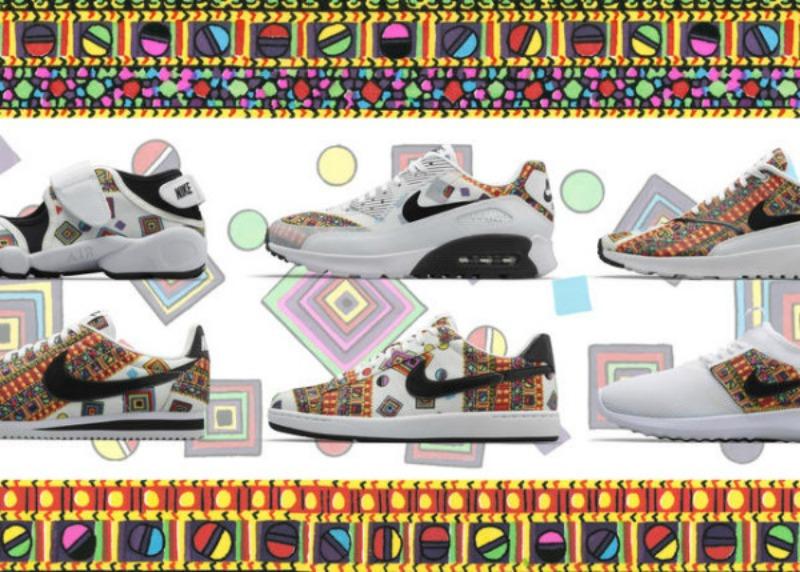 Nike Per Liberty London Collection Scarpe Primavera Estate 2015 Ispirazione Anni Settanta Geometrica Accessori