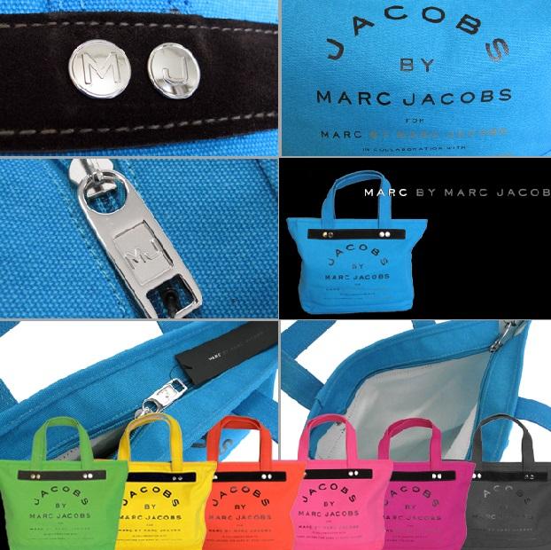 mac-by-marc-jacobs-lv